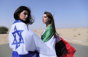 جلسة تصوير تجمع عارضة ازياء اسرائيلية واخرى مقيمة في الامارات بدبي