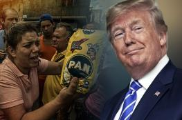 ترامب يعلن فرض حظرا اقتصاديا كاملا على فنزويلا
