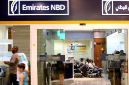 موظف سابق في بنك اماراتي حاول سرقة أكثر من نصف مليار درهم