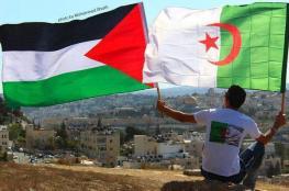 الجزائريون يحتضون قدامى منتخبنا الوطني بشكل لا يصدق