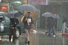 حالة الطقس : أمطار مصحوبة بعواصف رعدية