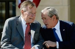 بوش الاب قد يغادر العناية المكثفة خلال يومين