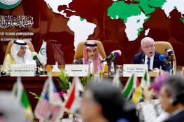منظمة التعاون الإسلامي: ملتزمون باقامة دولة فلسطينية