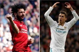 صلاح ينافس رونالدو ونجم ريال مدريد على جائزة عالمية مثيرة