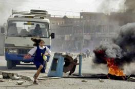 """مقتل نحو """"80 """" شخصا في هجمات شهدتها العاصمة العراقية بغداد"""