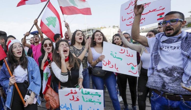 متظاهرون في بيروت يغلقون طرقاً رئيسية احتجاجاً على تدهور الأوضاع الاقتصادية