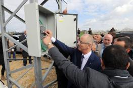 رئيس الوزراء يعلن انتهاء مشروع اعادة تأهيل شباكت الكهرباء بالضفة