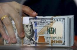 """الدولار الامريكي """"ينتعش """""""