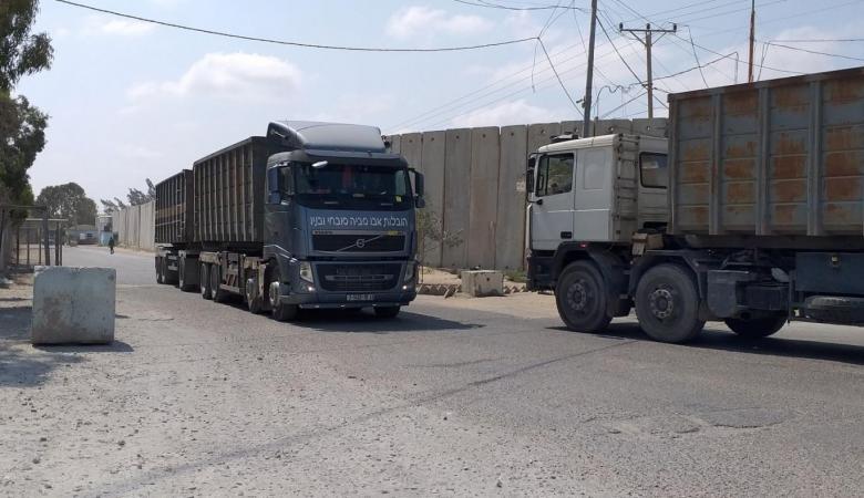 """""""اسرائيل"""" تغلق المعابر وتوقف جميع التسهيلات إلى قطاع غزة"""