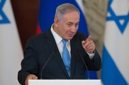 نتنياهو حصل على 300 الف دولار دون موافقة اسرائيل