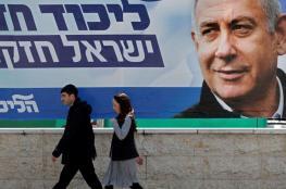 الانتخابات الاسرائيلية تنطلق غداً بمشاركة 29 قائمة