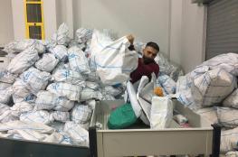 """""""إسرائيل"""" تتعمد عرقلة البريد الفلسطيني"""