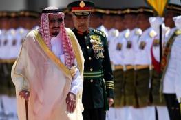 ماليزيا تعلن احباط محاولة  لاغتيال  العاهل السعودي