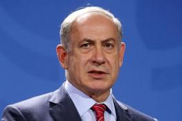 نتنياهو : نقل السفارة سيحطم الوهم الفلسطيني بأن القدس عاصمتهم