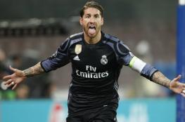 ريال مدريد إلى ربع نهائي كأس الأبطال
