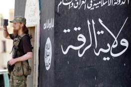 اكراد سوريا يعلنون نهاية داعش في الرقة