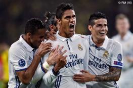 ريال مدريد يفشل في حل عقدة منافسه دروتموند ...فيديو