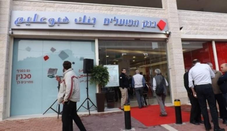 """""""إسرائيل"""": صرف المساعدات المالية عن كل طفلٍ في العائلة غدًا الأحد"""
