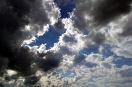حالة الطقس: أجواء غائمة ومغبرة والفرصة ضعيفة لسقوط أمطار