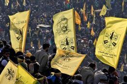 """فتح: لن نلتفت لخطابات """"هابطة"""" وستبقى بوصلتنا نحو القدس"""