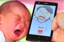تصميم أول برنامج ذكي يعلم الأمهات بكافة احتياجات أطفالهن