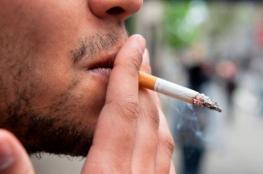 خبراء : التدخين يؤدي الى الجنون والانفصام والتخلف
