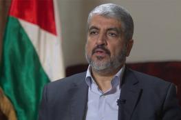 """مشعل : المقاومة خيار استراتيجي ولن نعترف """"باسرائيل """""""