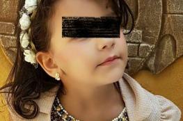 قضية أثارت ضجة في غزة..طرد طفلة من الروضة بسبب 50 شيكل