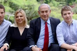 نتنياهو عن فلسطين : هذه بلادنا منذ آلاف السنين ولن نرحل عنها