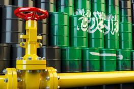 السعودية تمد باكستان بتسهيلات مالية لمدفوعاتها النفطية