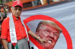 """مهاتير محمد : """"طلبت من ترامب الاستقالة ردا على صفقة القرن """""""