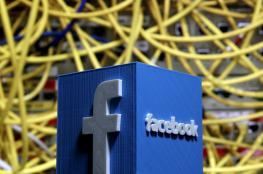 """مقصلة الشهور الخمسة... """"فيسبوك"""" تحذف 3.2 مليار حساب"""
