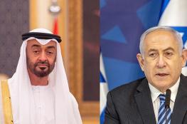 صحيفة: ترتيبات لعقد لقاء بين نتنياهو وابن زايد