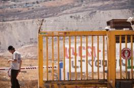 """بؤرة """"ميغرون"""" شمال رام الله ستتحول الى مستوطنة رسمية"""