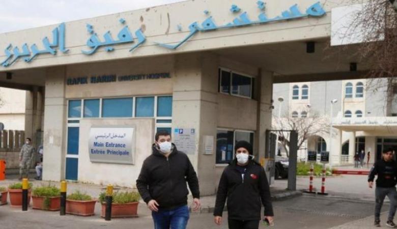 بيروت: تسجيل حالتي وفاة و224 إصابة بفيروس كورونا