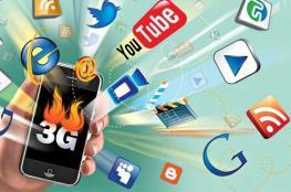 مردخاي : خلال 10 أيام سيحظى اهالي الضفة الغربية بتقنية 3G