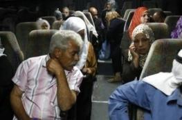 الصليب الأحمر: الاحتلال يلغي زيارات الأسرى غدا الاثنين