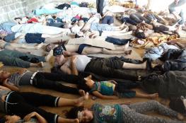 روسيا تستنكر تهديد أمريكا بعقاب الأسد إذا ضرب سوريا بالكيماوي