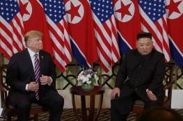 انتهاء قمة كيم وترمب دون اتفاق