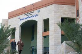اغلاق كلية ابن سينا وقسم الطوارئ في حوارة جنوب نابلس