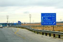 روسيا : الطريق بين عمان ودمشق آمن بشكل كامل