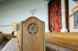 الامارات تبدأ ببناء أول معبد يهودي في أبو ظبي