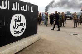 """من هو زعيم تنظيم """"داعش"""" الجديد؟"""