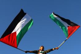 قيادي في فتح يتحدث عن تطورات في المصالحة الفلسطينية
