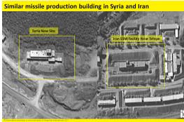تقرير امريكي يكشف عن بناء قاعدة ايرانية شرق دمشق