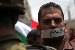 أسيرين شقيقين من نابلس يواصلان اضرابهما المفتوح عن الطعام
