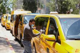 المواصلات تعلن تمديد سريان رخص المركبات العمومية
