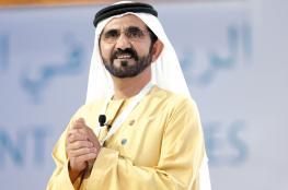 """حاكم دبي يطالب الحكام بالاقتداء بخليفة المسلمين """"عمر بن الخطاب """""""