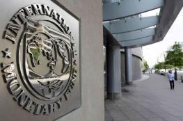 البنك الدولي يحذر من آثار الحرب التجارية على الاقتصاد العالمي