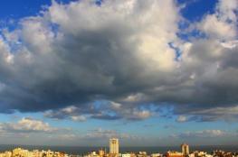 حالة الطقس : اجواء غائمة ومعتدلة حتى منتصف الاسبوع